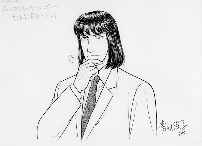 青池保子先生の「ジャーマニアックス・レビュー」公開記念イラスト【ラフ画】
