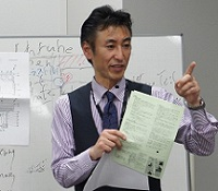 Hr.Kato